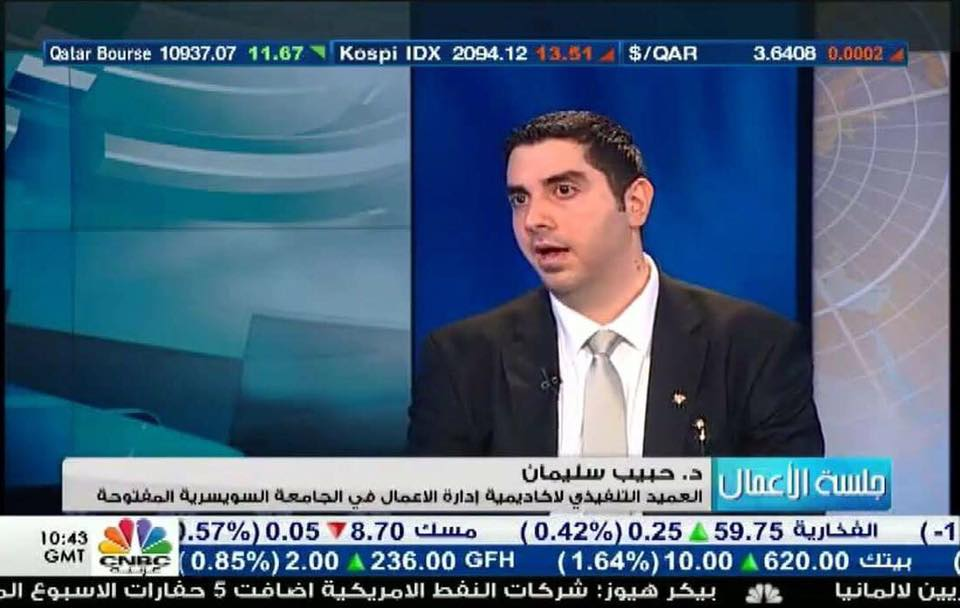 OUS Live on CNBC