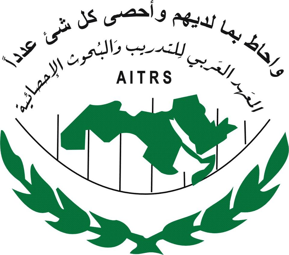 Arab Institute for Training and Research in Statistics (AITRS)