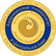 American University of Central Asia - Kyrgyzstan