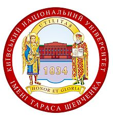 Taras Shevchenko National University - Ranked in TOP 500 worldwide